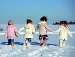 Удобная детская зимняя обувь